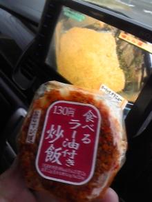 ポケさんの食いしん坊日記-100908_062204.jpg