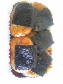 ポケさんの食いしん坊日記-100911_123516.jpg