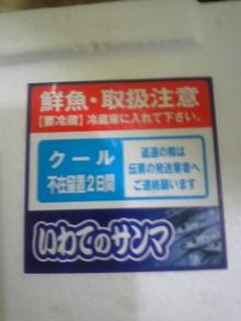 ポケさんの食いしん坊日記-100917_193426.jpg