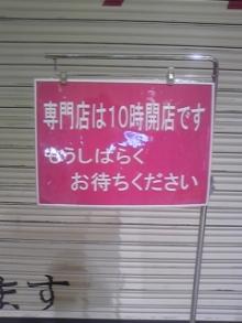 ポケさんの食いしん坊日記-100918_093950.jpg