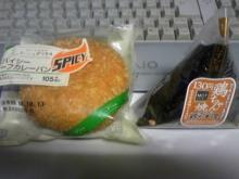 ポケさんの食いしん坊日記-101012_055916_ed.jpg