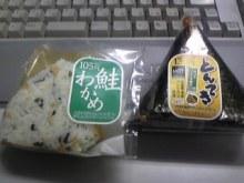 ポケさんの食いしん坊日記-101013_053926_ed.jpg
