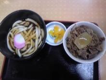 ポケさんの食いしん坊日記-101010_193647_ed.jpg