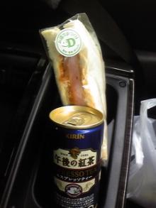 ポケさんの食いしん坊日記-101025_073109.jpg