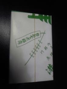 ポケさんの食いしん坊日記-101031_195010.jpg