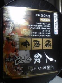 ポケさんの食いしん坊日記-101107_032936.jpg