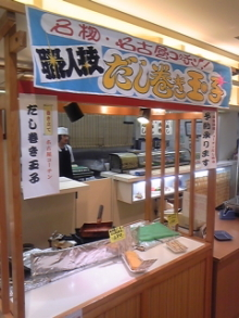 ポケさんの食いしん坊日記-101107_141031.jpg