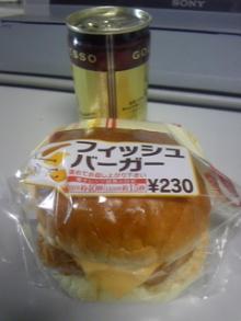 ポケさんの食いしん坊日記-101121_065841.jpg