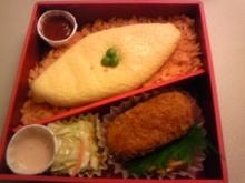 ポケさんの食いしん坊日記-101124_201249_ed.jpg