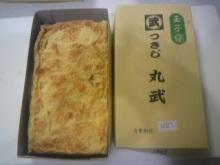 ポケさんの食いしん坊日記-101127_185826_ed.jpg