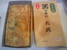 ポケさんの食いしん坊日記-101127_185838_ed.jpg