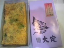 ポケさんの食いしん坊日記-101127_185848_ed.jpg
