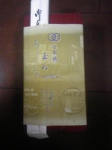 ポケさんの食いしん坊日記-101127_193316.jpg
