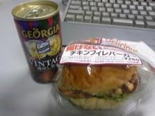 ポケさんの食いしん坊日記-101208_053946_ed.jpg