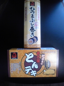 ポケさんの食いしん坊日記-101211_114034.jpg