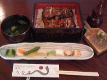ポケさんの食いしん坊日記-101220_130502_ed.jpg