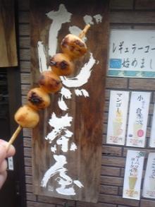 ポケさんの食いしん坊日記-101221_131458.jpg