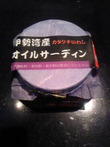 ポケさんの食いしん坊日記-101222_183052.jpg