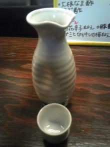ポケさんの食いしん坊日記-101223_200618.jpg