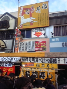 ポケさんの食いしん坊日記-110101_153213.jpg