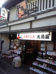 ポケさんの食いしん坊日記-110101_155104.jpg