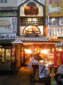 ポケさんの食いしん坊日記-110101_165939.jpg