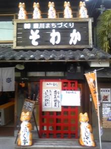 ポケさんの食いしん坊日記-110101_163100.jpg
