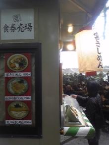 ポケさんの食いしん坊日記-110103_112627.jpg