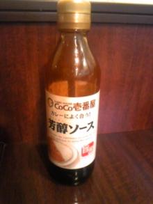ポケさんの食いしん坊日記-110106_201708.jpg