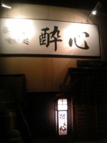 ポケさんの食いしん坊日記-110112_212441_ed.jpg