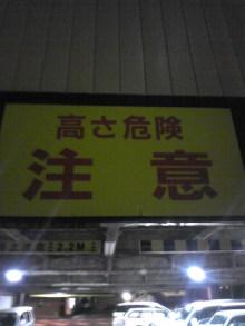 ポケさんの食いしん坊日記-110118_192843.jpg