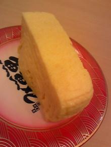 ポケさんの食いしん坊日記-110122_133733.jpg