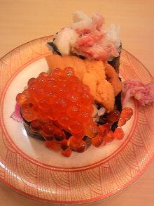 ポケさんの食いしん坊日記-110122_134015.jpg