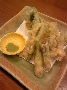 ポケさんの食いしん坊日記-110123_161821.jpg