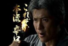 ポケさんの食いしん坊日記-吉川兄貴�.jpg