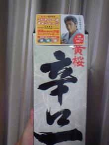 ポケさんの食いしん坊日記-110124_194338.jpg