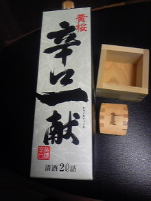 ポケさんの食いしん坊日記-110124_195445.jpg