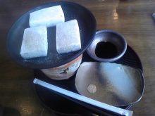 ポケさんの食いしん坊日記-110130_113413_ed.jpg