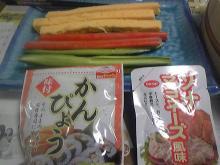 ポケさんの食いしん坊日記-110203_192425_ed.jpg