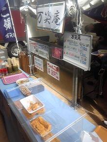 ポケさんの食いしん坊日記-110219_125513.jpg
