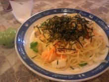 ポケさんの食いしん坊日記-110224_161603_ed.jpg