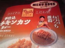 ポケさんの食いしん坊日記-110306_225410_ed.jpg