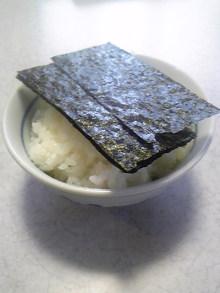 ポケさんの食いしん坊日記-110307_090846.jpg