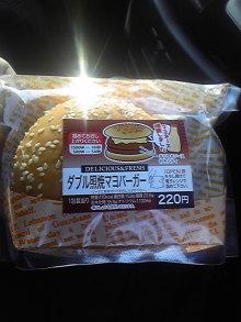 ポケさんの食いしん坊日記-110328_080313.jpg