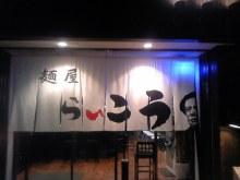 ポケさんの食いしん坊日記-110401_191920_ed.jpg