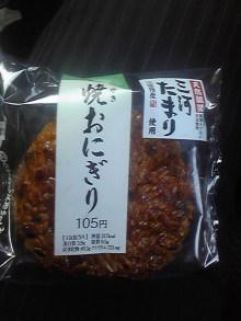 ポケさんの食いしん坊日記-110414_073720.jpg