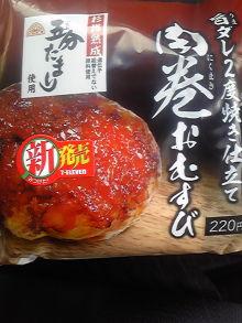 ポケさんの食いしん坊日記-110418_093555.jpg