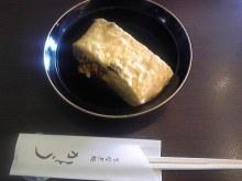 ポケさんの食いしん坊日記-110502_114148_ed.jpg