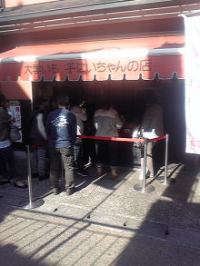 ポケさんの食いしん坊日記-110505_153238.jpg