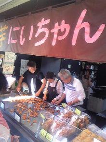 ポケさんの食いしん坊日記-110505_153131.jpg